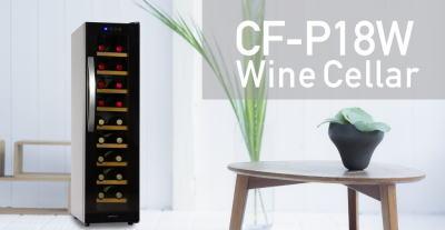 デバイスタイル ツインルーム18本用ワインセラー CF-P18W