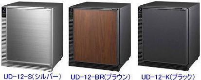 デバイスタイル ワインセラー UD-12